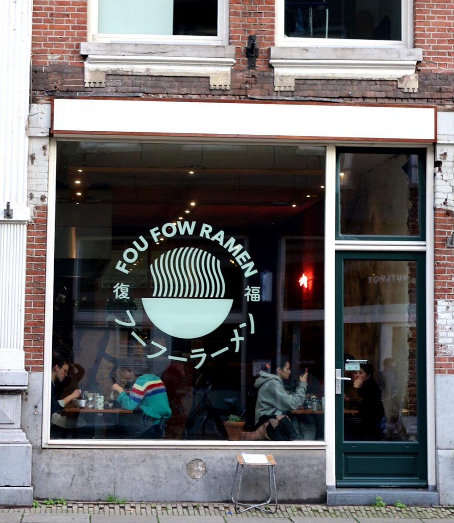 Fou Fow Ramen Amsterdam - Do you like Japanese ramen? Check out Fou Fow Ramen for a steaming hot bowl of goodness!