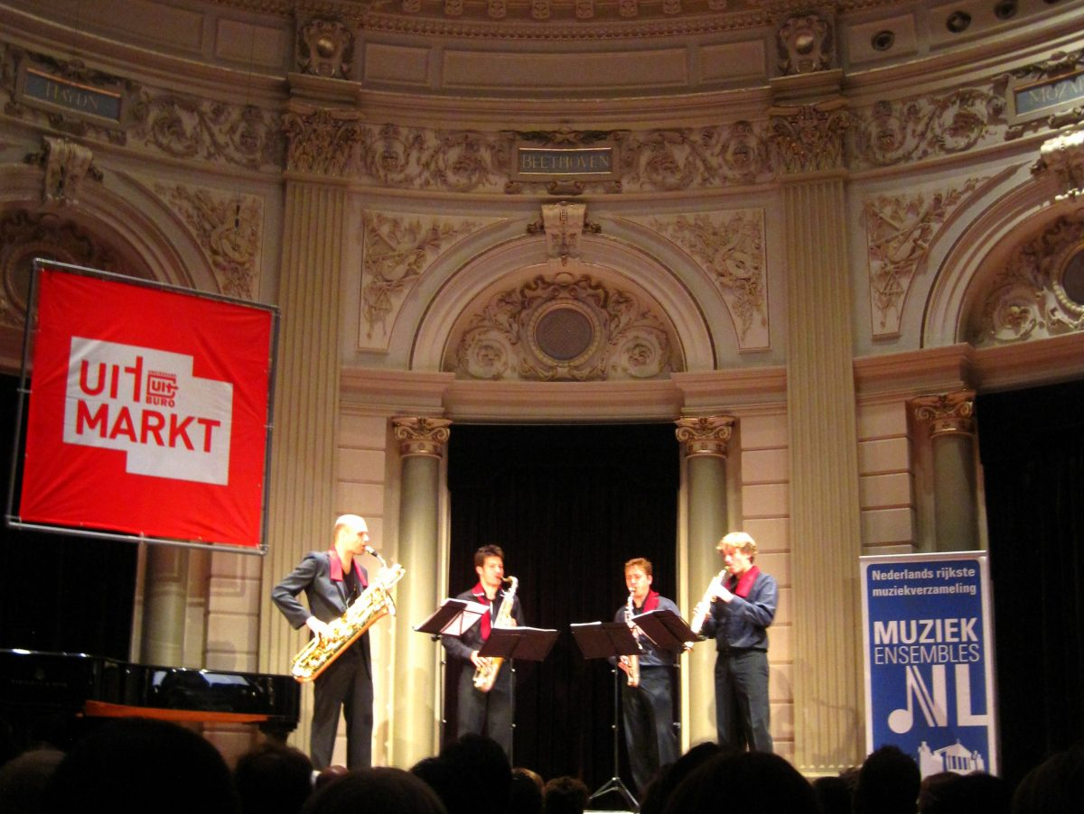 Koninklijk Concertgebouw Amsterdam :: The Royal Concertgebouw was originally built in 1888 and is home to the Royal Concertgebouw Orchestra. The building is gorgeous both inside and out. Catch a concert soon, perhaps even for FREE!