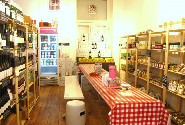 "De Vegetarische Traiteur Amsterdam carries all types of ""fake meat"" products that can make vegetarian dining a bit more diverse as well as a range of other healthy foods and condiments."